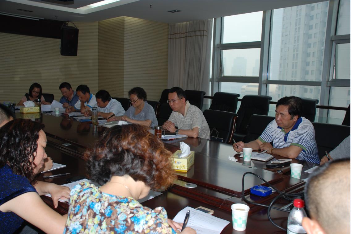 河南省建筑企业技术工人培训教材编写会在省建设教育协会